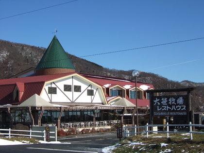 場 オート キャンプ 大笹 牧場